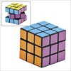 RTD-2347 - Mini Magic Puzzle Cube