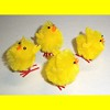 RTD-2683 - 1.5 inch Yellow Chenille Chick