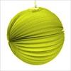 RTD-2037 - Yellow Paper Luau Party Lantern