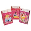 RTD-2278 - Disney Princess Small Gift Bag